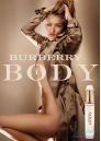 Burberry Body Intense EDP 60ml за Жени