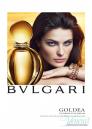 Bvlgari Goldea Комплект (EDP 90ml + Beauty Mirror + Bag) за Жени Дамски Комплекти