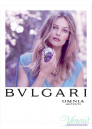 Bvlgari Omnia Amethyste Jewel Charms EDT 25ml за Жени Дамски Парфюми