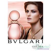 Bvlgari Rose Goldea Комплект (EDP 90ml + BL 75ml + SG 75ml + Bag) за Жени Дамски Комплекти