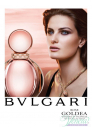 Bvlgari Rose Goldea Комплект (EDP 50ml + EDP 15ml) за Жени