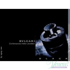 Bvlgari Black EDT 75ml за Мъже и Жени БЕЗ ОПАКОВКА