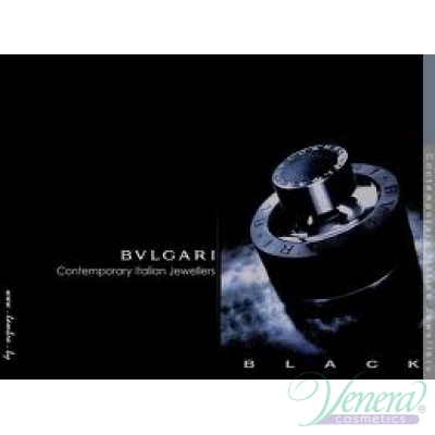 Bvlgari Black EDT 75ml за Мъже и Жени БЕЗ ОПАКОВКА За Мъже