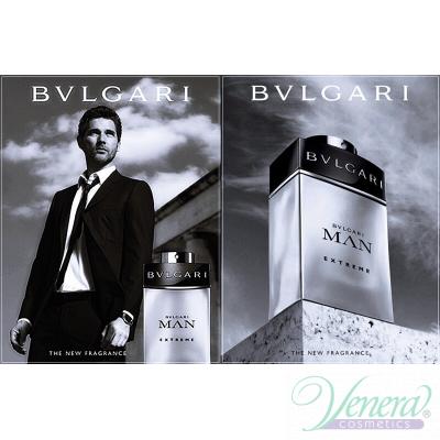 Bvlgari Man Extreme EDT 60ml за Мъже Мъжки Парфюми