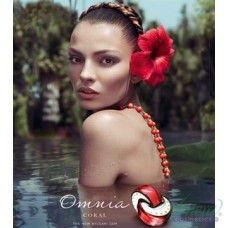 Bvlgari Omnia Coral Jewel Charms EDT 25ml за Жени