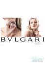 Bvlgari Omnia Crystalline L'Eau De Parfum Jewel Charms EDP 25ml за Жени Дамски Парфюми