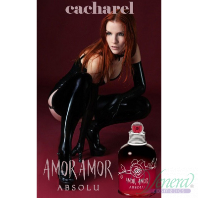 Cacharel Amor Amor Absolu EDP 30ml за Жени