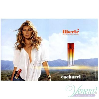 Cacharel Liberte EDT 75ml за Жени Дамски Парфюми