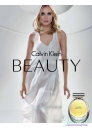 Calvin Klein Beauty Body Lotion 200ml за Жени