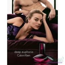 Calvin Klein Deep Euphoria Комплект (EDP 50ml + Body Lotion 100ml) за Жени