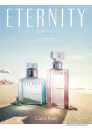 Calvin Klein Eternity Summer 2014 EDP 100ml Жени Дамски Парфюми