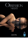 Calvin Klein Obsession Night EDP 100ml за Жени