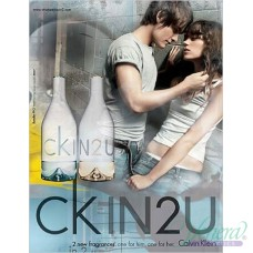 Calvin Klein CK IN2U EDT 50ml за Мъже
