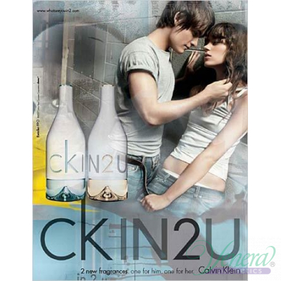 Calvin Klein CK IN2U EDT 150ml за Жени Дамски Парфюми