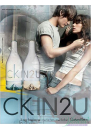 Calvin Klein CK IN2U EDT 50ml за Жени