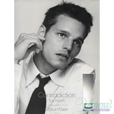 Calvin Klein Contradiction EDT 100ml за Мъже Мъжки Парфюми
