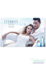 Calvin Klein Eternity Aqua EDP 100ml за Жени