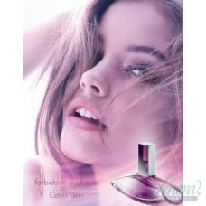 Calvin Klein Euphoria Forbidden EDP 30ml за Жени