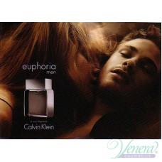 Calvin Klein Euphoria Комплект (EDT 100ml + EDT 20ml + AS Balm 100ml) за Мъже