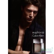 Calvin Klein Euphoria EDT 30ml за Мъже