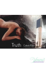 Calvin Klein Truth EDP 100ml за Жени Дамски Парфюми