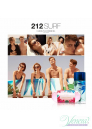 Carolina Herrera 212 Surf for Her EDT 60ml за Жени