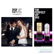 Carolina Herrera 212 VIP Men Club Edition EDT 100ml за Мъже