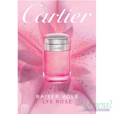 Cartier Baiser Vole Lys Rose EDT 50ml за Жени Дамски Парфюми