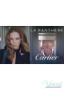 Cartier La Panthere EDP 30ml за Жени
