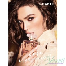Chanel Coco Mademoiselle EDP 35ml за Жени