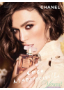 Chanel Coco Mademoiselle EDP 50ml за Жени Дамски Парфюми