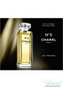 Chanel No 5 Eau Premiere EDP 100ml за Жени Дамски Парфюми