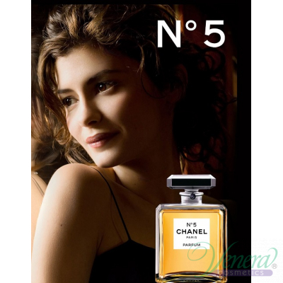 Chanel No 5 EDP 100ml за Жени Дамски Парфюми