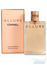 Chanel Allure EDP 100ml за Жени БЕЗ ОПАКОВКА
