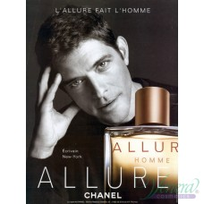 Chanel Allure Homme EDT 150ml за Мъже