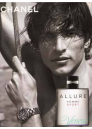 Chanel Allure Homme Sport EDT 150ml за Мъже