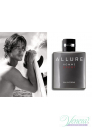 Chanel Allure Homme Sport Eau Extreme EDT 100ml за Мъже Мъжки Парфюми
