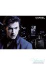 Chanel Bleu de Chanel Eau de Pafum EDP 150ml за Мъже