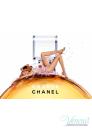 Chanel Chance EDP 100ml за Жени Дамски Парфюми