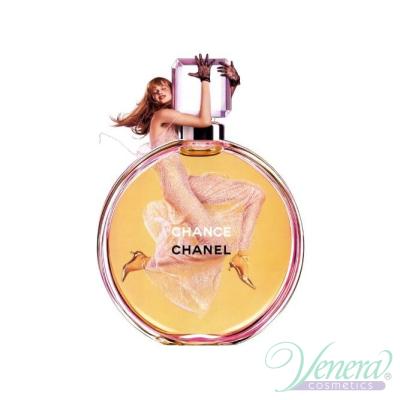 Chanel Chance EDP 50ml за Жени Дамски Парфюми