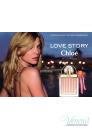 Chloe Love Story Eau Sensuelle EDP 75ml за Жени БЕЗ ОПАКОВКА Дамски Парфюми без опаковка