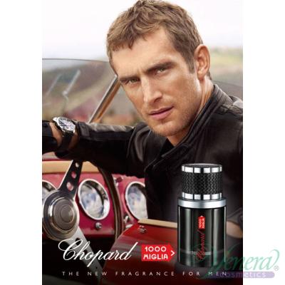 Chopard 1000 Miglia EDT 50ml за Мъже