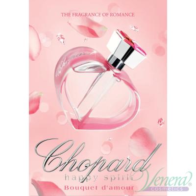 Chopard Happy Spirit Bouquet d'Amour EDP 50ml за Жени Дамски Парфюми