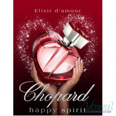 Chopard Happy Spirit Elixir d'Amour EDP 75ml за Жени