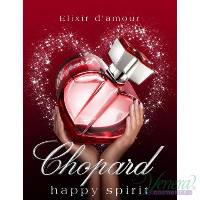 Chopard Happy Spirit Elixir d'Amour EDP 50ml за Жени