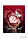 Chopard Happy Spirit Elixir d'Amour EDP 50ml за Жени Дамски Парфюми