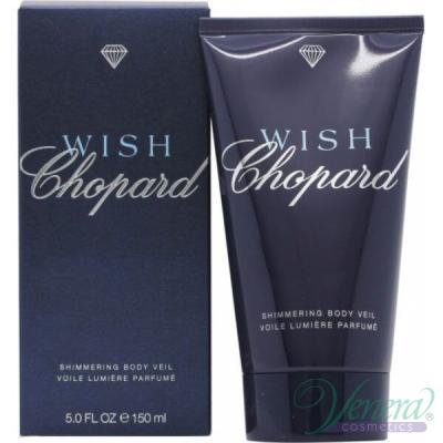 Chopard Wish Body Lotion 150ml за Жени