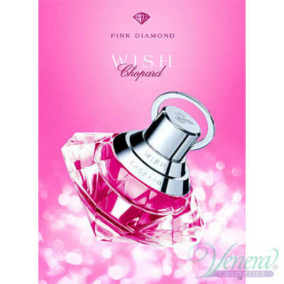 Chopard Wish Pink Diamond EDT 75ml for Women Without Package Women's Fragrances without package