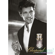 Chopard Noble Vetiver EDT 80ml за Мъже