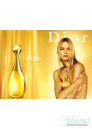 Dior J'adore EDP 100ml за Жени БЕЗ ОПАКОВКА За Жени
